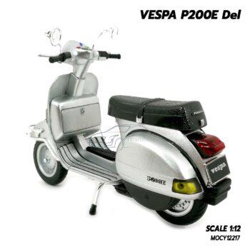โมเดลเวสป้า VESPA P200E Del สีบรอนด์เงิน (1:12) รถโมเดลเวสป้า ราคาถูก