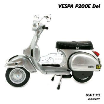 โมเดลเวสป้า VESPA P200E Del สีบรอนด์เงิน (1:12) ผลิตโดย NewRay