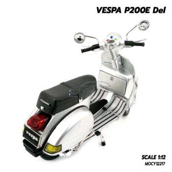 โมเดลเวสป้า VESPA P200E Del สีบรอนด์เงิน (1:12) โมเดลรถเวสป้าเหมือนจริง