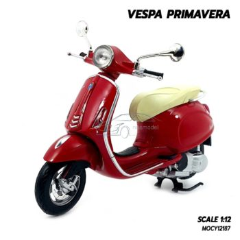 โมเดลเวสป้า VESPA PRIMAVERA สีแดง (Scale 1:12)