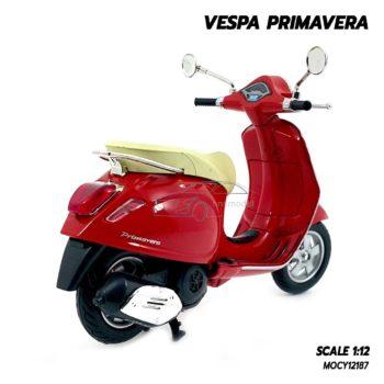 โมเดลเวสป้า VESPA PRIMAVERA สีแดง (Scale 1:12) โมเดลประกอบสำเร็จ พร้อมตั้งโชว์