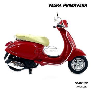 โมเดลเวสป้า VESPA PRIMAVERA สีแดง (Scale 1:12) เวสป้าโมเดล มีขาตั้งวางตั้งโชว์
