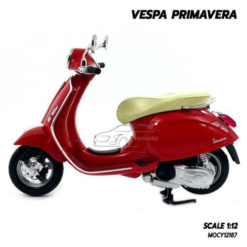 โมเดลเวสป้า VESPA PRIMAVERA สีแดง (Scale 1:12) เวสป้าโมเดล เหมือนจริง