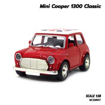 โมเดลรถมินิคูเปอร์ Mini Cooper 1300 Classic (1:38) มีเสียงมีไฟ