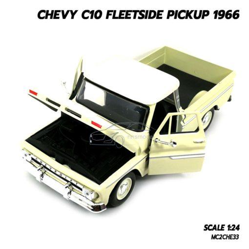 โมเดลรถ Chevy C10 FLEETSIDE PICKUP 1966 สีขาวครีม (Scale 1/24) เปิดประตูซ้ายขวาได้