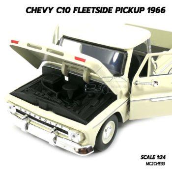 โมเดลรถ Chevy C10 FLEETSIDE PICKUP 1966 สีขาวครีม (Scale 1/24) เปิดฝากระโปรงหน้ารถได้