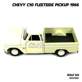 โมเดลรถ Chevy C10 FLEETSIDE PICKUP 1966 สีขาวครีม (Scale 1/24) โมเดลประกอบสำเร็จ ผลิตโดยแบรนด์ Motormax