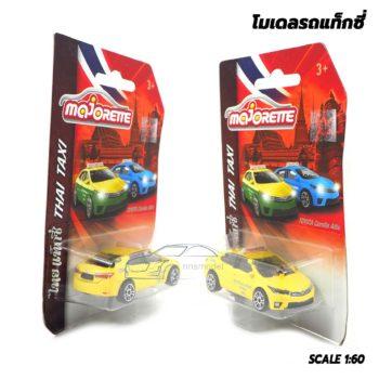 โมเดลรถแท็กซี่ สีเหลือง majorette