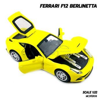 โมเดลรถ FERRARI F12 BERLINETTA (1:32) โมเดลเปิดประตูได้ครบ