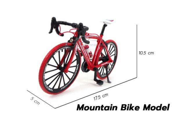 ขนาดของ โมเดลจักรยาน