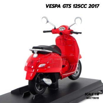 โมเดลรถเวสป้า VESPA GTS 125CC 2017 สีแดง (1:18) โมเดลประกอบสำเร็จ