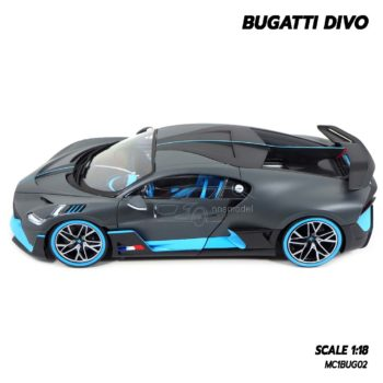 โมเดลรถ BUGATTI DIVO (1:18) โมเดลรถซุปเปอร์คาร์ พร้อมฐานตั้งโชว์