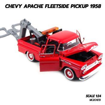 โมเดลรถ CHEVY APACHE FLEETSIDE PICKUP 1958 (1:24) โมเดลรถยก เปิดฝากระโปรงหน้าได้