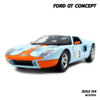 โมเดลรถ FORD GT CONCEPT GULF (1:24) โมเดลรถเหล็ก ประกอบสำเร็จ