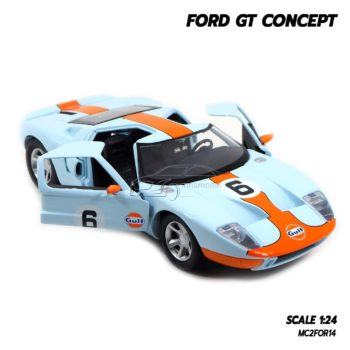โมเดลรถ FORD GT CONCEPT GULF (1:24) โมเดลรถเหล็ก เปิดประตูรถได้
