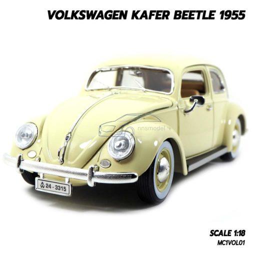 โมเดลรถ Volkswagen Beetle 1955 สีขาวครีม (1:18)