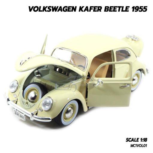 โมเดลรถ Volkswagen Beetle 1955 สีขาวครีม (1:18) โมเดลรถเต่า เปิดได้ครบ