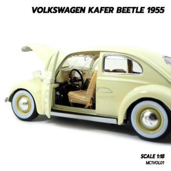 โมเดลรถ Volkswagen Beetle 1955 สีขาวครีม (1:18) โมเดลรถเต่า ภายในรถเหมือนจริง