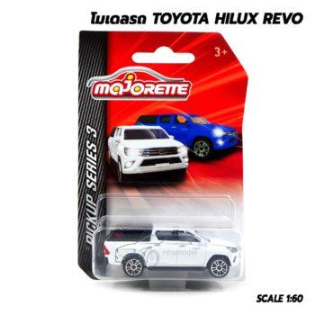 โมเดลรถ Toyota Hilux Revo Majorette สีขาว รถเหล็กจำลองเหมือนจริง