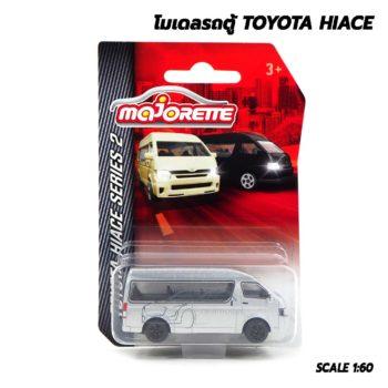 โมเดลรถตู้ Toyota Hiace Majorette รถเหล็กพร้อมตั้งโชว์