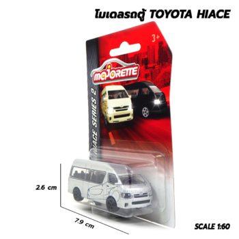 โมเดลรถตู้ Toyota Hiace Majorette