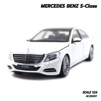 โมเดลรถเบนซ์ Mercedes Benz S-Class (1:24) Welly FX Model