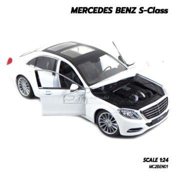 โมเดลรถเบนซ์ Mercedes Benz S-Class (1:24) โมเดลรถเปิดฝากระโปรงหน้ารถได้