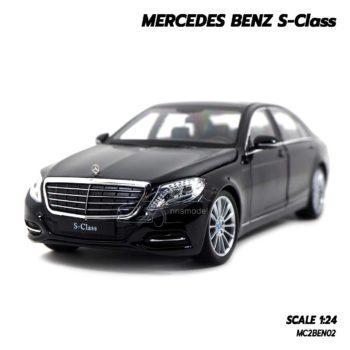 โมเดลรถเบนซ์ Mercedes Benz S-Class สีดำ (1:24) โมเดลรถสะสม