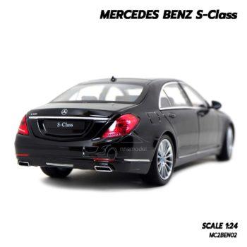 โมเดลรถเบนซ์ Mercedes Benz S-Class สีดำ (1:24) โมเดลรถของสะสม เหมือนจริง