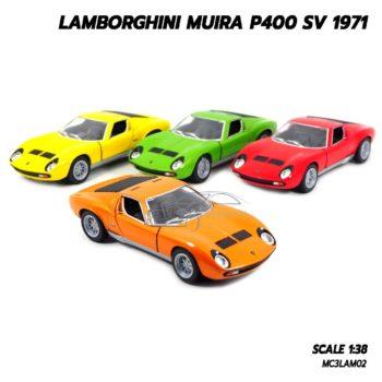 โมเดลรถ LAMBORGHINI MUIRA P400 SV 1971