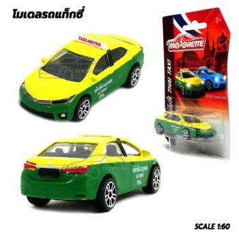 โมเดลรถ แท็กซี่ สีเขียวเหลือง Toyota Corolla Altis Majorette