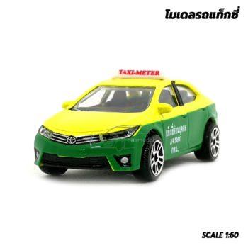 โมเดลรถ แท็กซี่ สีเขียวเหลือง Toyota Corolla Altis Majorette โมเดลของแท้