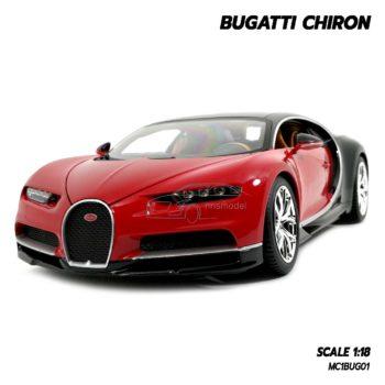 โมเดลรถ BUGATTI CHIRON สีแดงดำ (Scale 1:18) โมเดลรถสปอร์ต