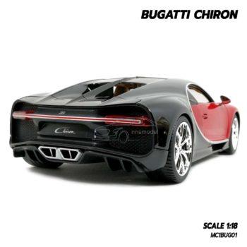 โมเดลรถ BUGATTI CHIRON สีแดงดำ (Scale 1:18) โมเดลรถสปอร์ต รุ่นที่น่าสะสม