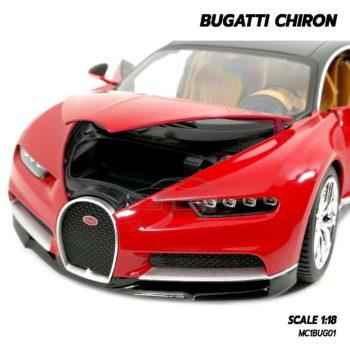 โมเดลรถ BUGATTI CHIRON สีแดงดำ (Scale 1:18) โมเดลรถสปอร์ต เปิดฝากระโปรงหน้าได้