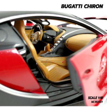 โมเดลรถ BUGATTI CHIRON สีแดงดำ (Scale 1:18) โมเดลรถสปอร์ต ภายในรถจำลองเหมือนจริง