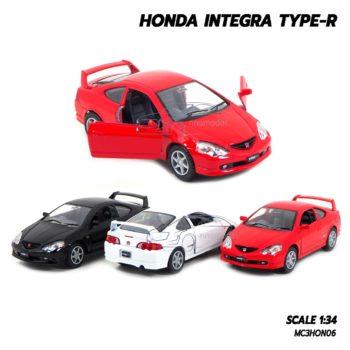 โมเดลรถเหล็ก HONDA INTEGRA TYPE-R (1:34)