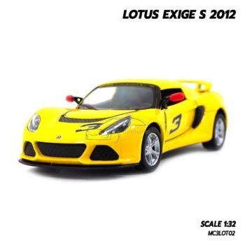 โมเดลรถ LOTUS EXIGE S 2012 (Scale 1:32) สีเหลือง รถโมเดลเหล็กเหมือนจริง