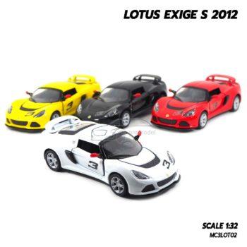 โมเดลรถเหล็ก LOTUS EXIGE S 2012 สีขาว มี 4 สี