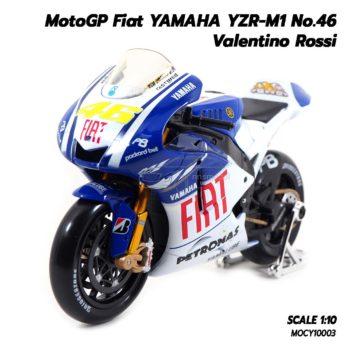โมเดล MotoGP 2009 YAMAHA YZR-M1 Valentino Rossi (Scale 1:10)
