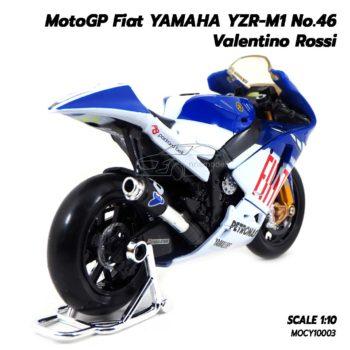 โมเดล MotoGP 2009 YAMAHA YZR-M1 Valentino Rossi (Scale 1:10) โมเดลสำเร็จพร้อมตั้งโชว์