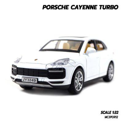 โมเดลรถ Porsche Cayenne Turbo สีขาว (1:32) โมเดลรุ่นมีเสียงมีไฟ