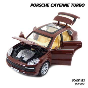 โมเดลรถ Porsche Cayenne Turbo สีน้ำตาล (1:32) โมเดลรถเหล็ก เปิดได้ครบ