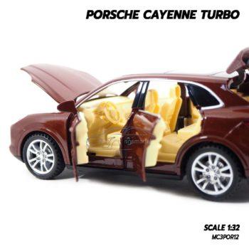 โมเดลรถ Porsche Cayenne Turbo สีน้ำตาล (1:32) โมเดลรถเหล็ก เหมือนจริง