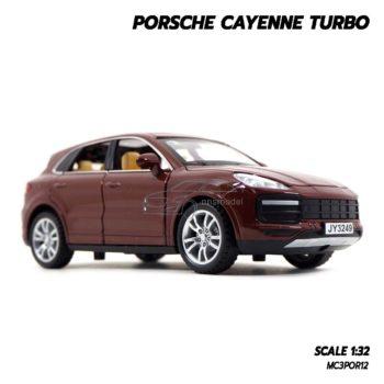 โมเดลรถ Porsche Cayenne Turbo สีน้ำตาล (1:32) โมเดลรถเหล็ก พร้อมตั้งโชว์