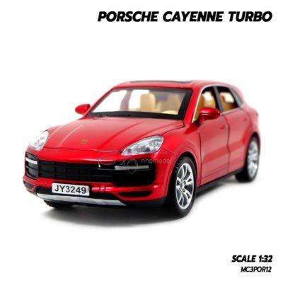 โมเดลรถ Porsche Cayenne Turbo สีแดง (1:32)