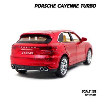 โมเดลรถ Porsche Cayenne Turbo สีแดง (1:32) รถเหล็ก พร้อมตั้งโชว์