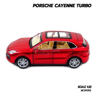 โมเดลรถ Porsche Cayenne Turbo สีแดง (1:32) โมเดลรถเหล็ก มีเสียงมีไฟ พร้อมถ่าน 1.5v 3 ก้อน