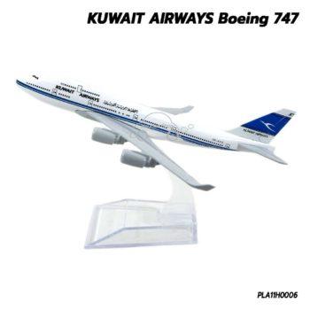 โมเดลเครื่องบิน KUWAIT AIRWAYS Boeing 747 (16 cm) เครื่องบินโมเดล ประกอบสำเร็จ