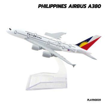 โมเดลเครื่องบิน PHILIPPINES AIRBUS A380 (16 cm) พร้อมฐานตั้งโชว์